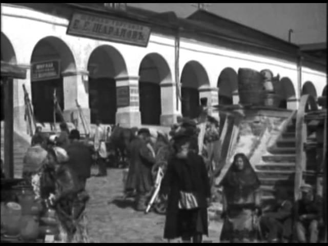 Х./Ф. Бесприданница - по пьесе Островского _(1936)