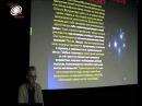 А Б Петухов Поиск внеземных цивилизаций программа SETI