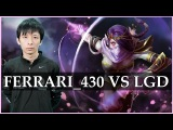 iG.Ferrari_430 Templar Assassin vs LGD @ Starladder