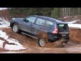 Toyota Land Cruiser Prado 150 - Offroad via ATDrive