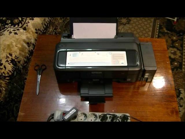Струйный принтер для народа EPSON L110