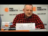 30.05.15 Порошенко подписал идиотский закон для упоротых