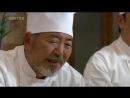Дорама «Король выпечки, Ким Так Гу Хлеб, Любовь и Мечты» 8 серия