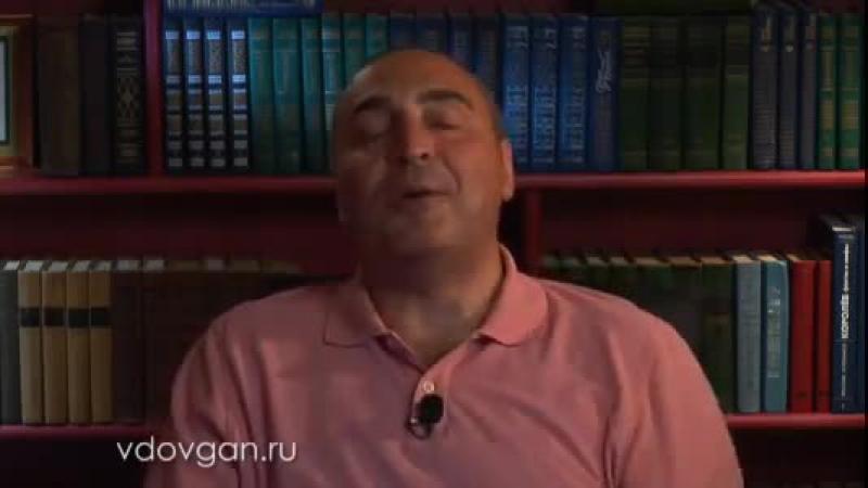 Владимир Довгань Урок 39 Как стать дисциплинированым