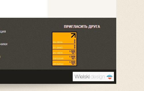 VtB-w8aC_A0.jpg