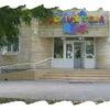 Ставропольская Краевая Детская Библиотека