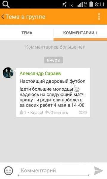 гол кузнецова кс: