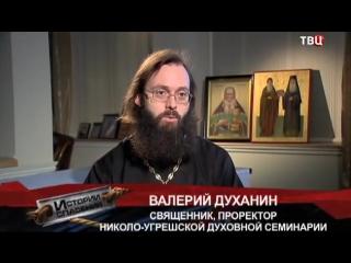 Истории спасения. Вера и чудо (эфир 11.12.2014)