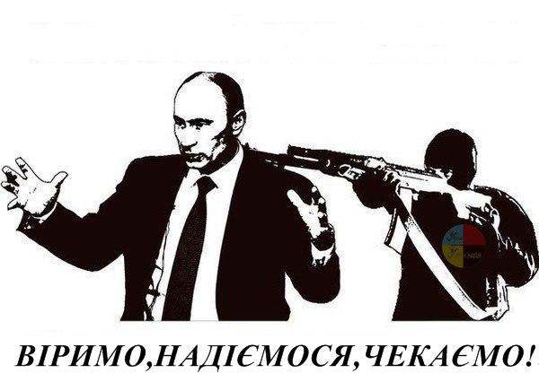 ОБСЕ просит поддерживать ее усилия по урегулированию ситуации на Донбассе - Цензор.НЕТ 5751