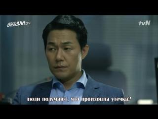 Под прикрытием 8/16 рус суб (Корея 2015г)