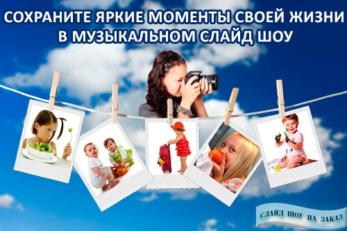 http://cs625616.vk.me/v625616363/49bd0/Qxu_KM2V_eM.jpg
