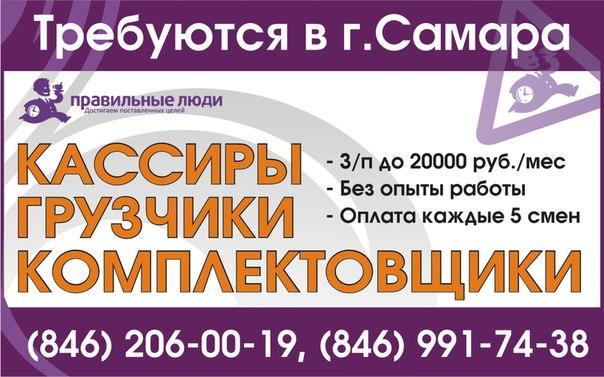 Работа в компании Детский мир, ОАО в Москве и области