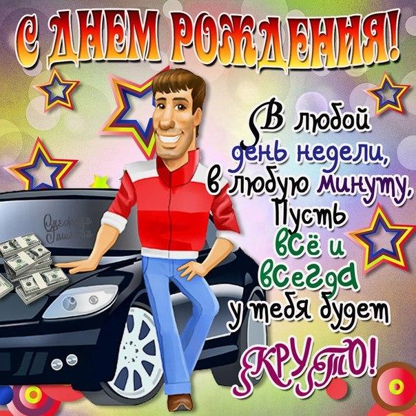http://cs625616.vk.me/v625616440/26b4c/Pkvm7CHr3HY.jpg