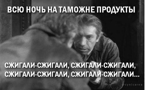 """""""Украдите, откопайте, найдите, что угодно - но $500 должно быть выполнено!"""", - Лукашенко потребовал поднять среднюю зарплату в 2017 году - Цензор.НЕТ 9736"""