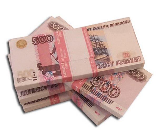 кредит с плохой кредитной историей в петрозаводске