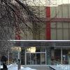 Выставочный центр ВГБИЛ