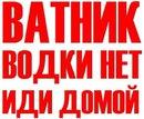 Террористы трижды пытались прорваться через передовые позиции украинских войск в районе Шумов и Майорска, - ИС - Цензор.НЕТ 2170