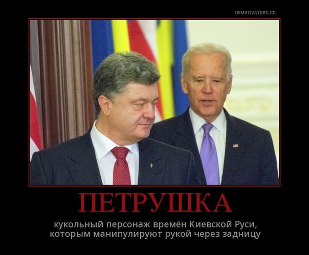 Минские соглашения можно выполнить в течение ближайших месяцев, - Керри - Цензор.НЕТ 3273