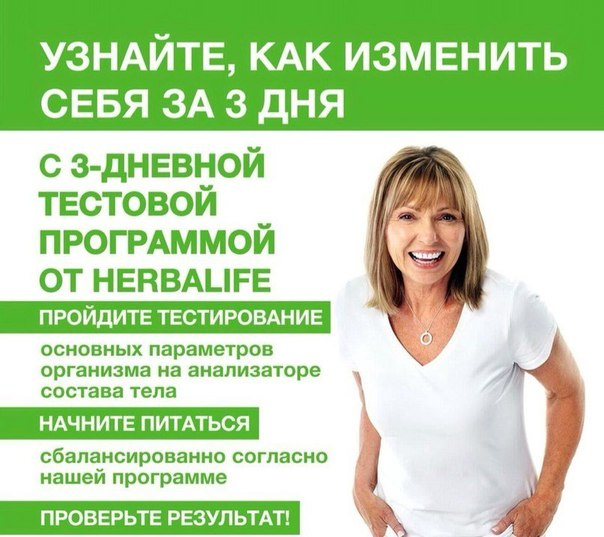 Сотрудники - Коршунов Дмитрий Олегович