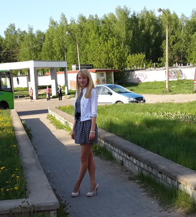 Катёна Федорова