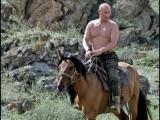 СУПЕРХИТ 2015 ! - Давайте, бабы, Путину поможем! - Отличная песня! Отличный клип
