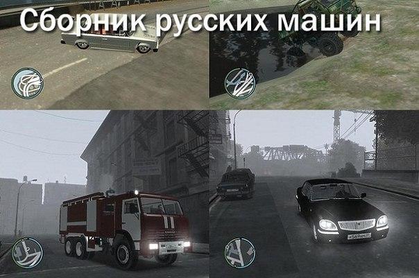 играть гта криминальная россия