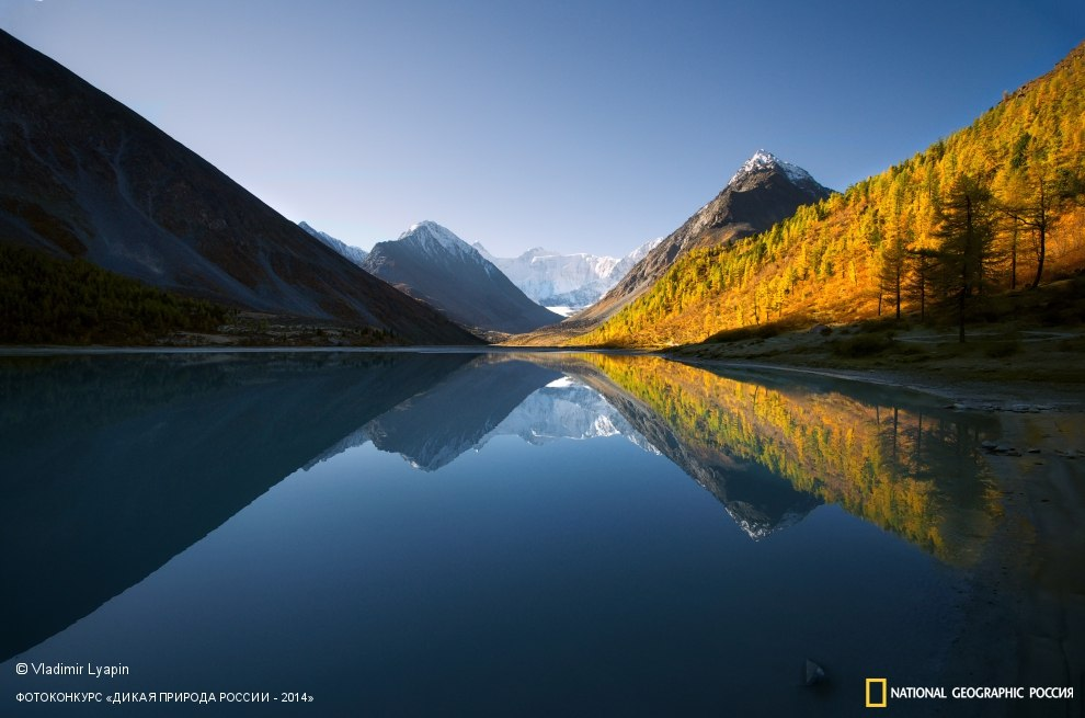 Алтай - Катунский хребет - Белуха 2016. Поход III КС