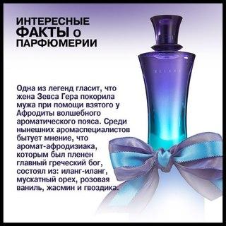 noch-stsenariy-prezentatsii-aromatov-meri-key-zasnyal