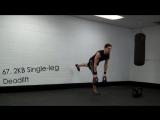 69 лучших упражнений с ГИРЕЙ на все группы мышц