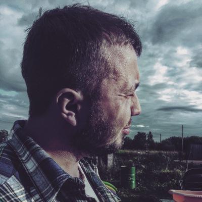 Виноград Егоров