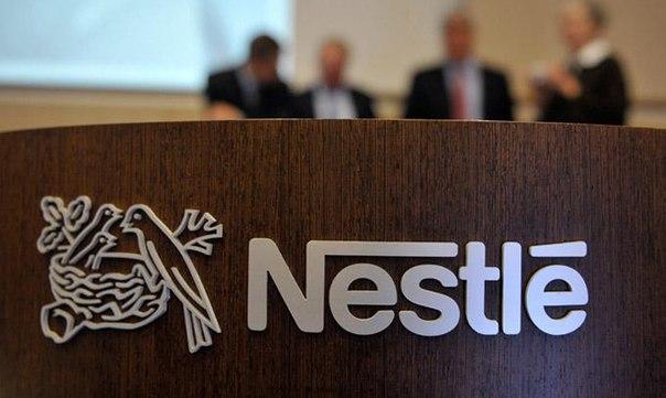 Nestle Talep Azaldığı İçin Avusturya Fabrikasını Kapatacak