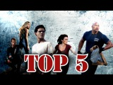 TOP 5 Самых ожидаемых фильмов 2015 года (часть 1)