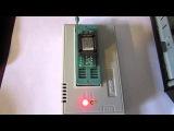 Прошиваем микросхему BIOS, ремонт материнской платы Foxconn N15235,