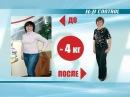 Программа для похудения HB Control
