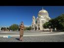 Russian Travel Guide RTG TV HD - Прогулка по Кронштадту.2013 HD 1080p