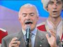 Никита Михалков и  Кубанский казачий хор- Не для меня