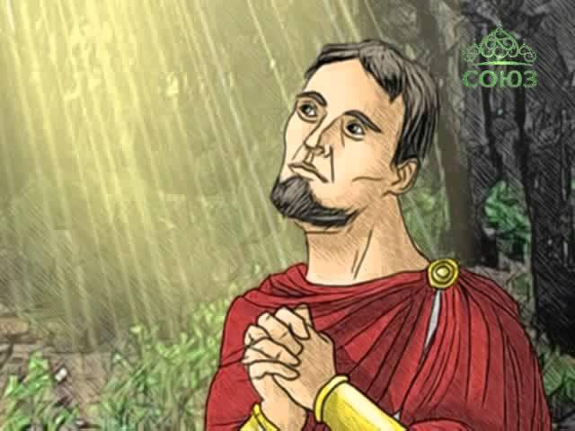 3 октября. Великомученик Евстафий Плакида, жена его Феопистия и чада их Агапий и Феопист