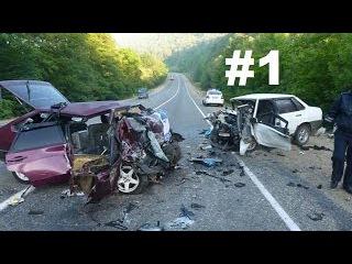 Подборка самых жестоких, страшных аварий и ДТП  часто со смертельным исходом  2012-2015 год 18+ #1