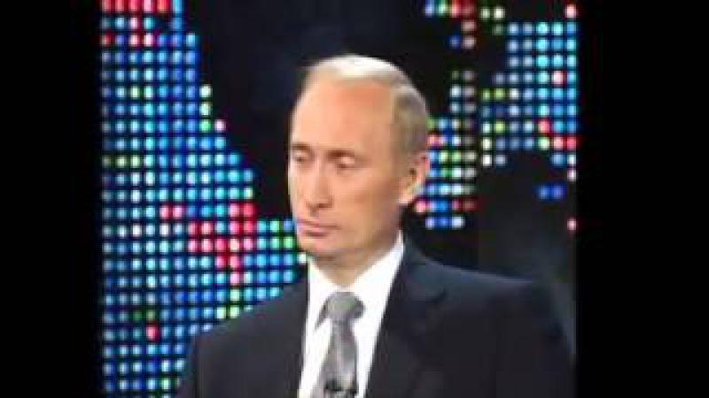 В.Путин.Интервью ведущему CNN,Ларри Кингу.08.09.00. Она утонула