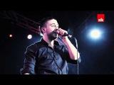 Антитла - Бери сво (Lviv live)