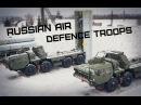 С Днём Войск ПВО ВС России (Russian Air Defence Troops)