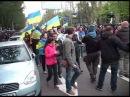 28 апреля 2014 Донецк Митинг за Украину Donetsk 27 04