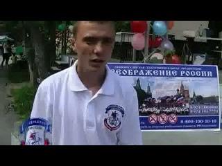 Документальный фильм о  Преображении России