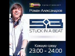 Stuck In A Beat #162 [21.01.2015]