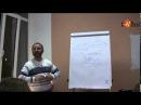 Как использовать эгрегор для исцеления от болезни. Сергей Данилов