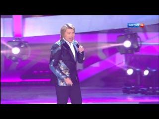 Николай Басков 'Вишнёвая любовь', Песня года 2014 01 01 2015