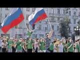 ЯН МАРТИ РОССИЯ.flv