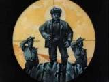 Я Иду Искать (Владимир Фесенко, Пилот, Россия, 1992)