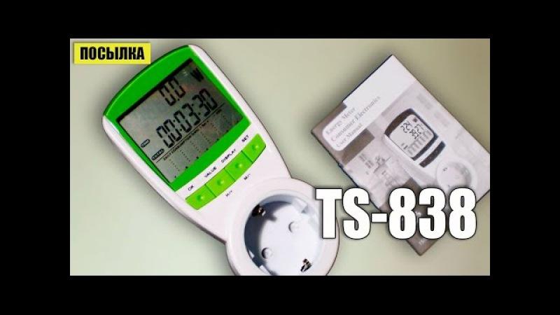 Как измерить мощность. Энергометр TS-838