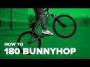 Как сделать 180 банни хоп на МТБ (How to 180 bunny hop MTB)